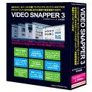 ビデオスナッパー 3 Windows8対応版