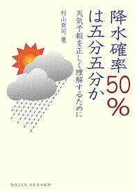 東京 2 天気 週間 週間 予報
