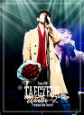 """TAECYEON (From 2PM) Premium Solo Concert """"Winter 一人""""(DVD通常盤) [ TAECYEON(From 2PM..."""