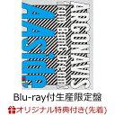 【楽天ブックス限定先着特典+先着特典】AAside【Blu-ray付生産限定盤】(L判ブロマイド+特典Blu-ray「εpsilonΦ S-SOL…