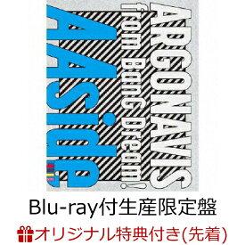【楽天ブックス限定先着特典+先着特典】AAside【Blu-ray付生産限定盤】(L判ブロマイド+特典Blu-ray「εpsilonΦ S-SOL -Play With You-」) [ ARGONAVIS from BanG Dream! ]