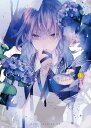 Mr.マロウブルー【第1巻】 (あすかコミックスDX) [ サマミヤ アカザ ]