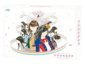 AKB48 53rdシングル 世界選抜総選挙〜世界のセンターは誰だ?〜【Blu-ray】 [ AKB48 ]