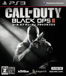 コール オブ デューティ ブラックオプスII (吹き替え版) PS3版