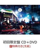 【先着特典】Coming Over (初回限定盤 CD+DVD+スマプラ) (ポストカード付き)
