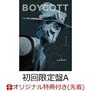 【楽天ブックス限定先着特典】ボイコット (初回限定盤A 2CD+Blu-ray) (オリジナルアクリルキーホルダー付き) [ amaza…