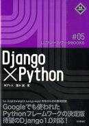 Django×Python