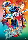 超速パラヒーロー ガンディーン【Blu-ray】 [ 奥野壮 ]