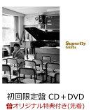 【楽天ブックス限定先着特典】Gifts (初回限定盤 CD+DVD) (ICカードステッカー(E)付き)