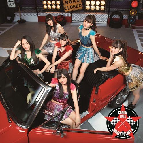 キャノンボール / 青い赤 (CD+DVD盤) (キャノンボールVer.) [ 原駅ステージA ]