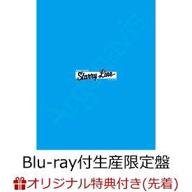 【楽天ブックス限定先着特典+先着特典】Starry Line【Blu-ray付生産限定盤】 (ポケットミラー+ ARGONAVIS Special Disc(宇治川紫夕&二条 遥(εpsilonΦ)絵柄)) [ Argonavis ]