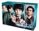 シグナル 長期未解決事件捜査班 DVD-BOX