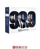 【ポストカード3枚セット付】99.9-刑事専門弁護士ーDVD-BOX