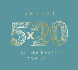 5×20 All the BEST!! 1999-2019 (初回盤2 4CD+DVD-B) [ 嵐 ]