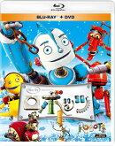 ロボッツ ブルーレイ&DVD<2枚組>【Blu-ray】