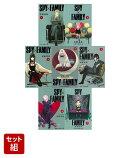 SPY×FAMILY 1-7巻セット