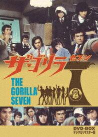 ザ・ゴリラ7 DVD-BOX デジタルリマスター版 [ 千葉真一 ]