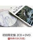 【先着特典】魚図鑑 (初回限定盤 2CD+魚図鑑+DVD) (特典内容未定) [ サカナクション ]