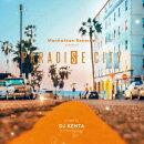 【予約】Paradise City mixed by DJ KENTA(ZZ PRODUCTION)