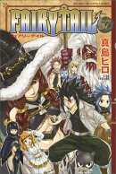 FAIRY TAIL(57)
