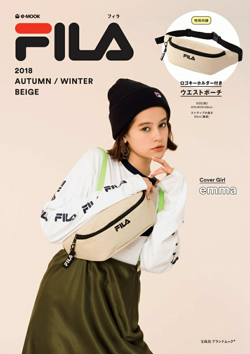 FILA 2018 AUTUMN/WINTER BEIGE (e-MOOK 宝島社ブランドムック)
