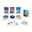 「君の名は。」Blu-rayスペシャル・エディション3枚組【Blu-ray】 [ 神木隆之介 ]