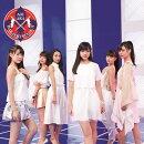 キャノンボール / 青い赤 (CD+DVD盤) (青い赤Ver.)