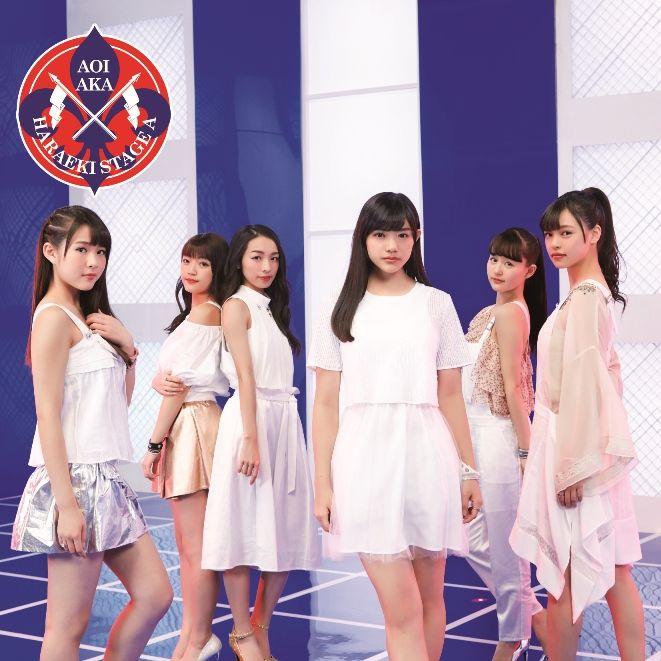 キャノンボール / 青い赤 (CD+DVD盤) (青い赤Ver.) [ 原駅ステージA ]
