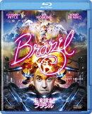 未来世紀ブラジル【Blu-ray】
