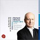 【輸入盤】英雄の生涯、ドン・ファン パーヴォ・ヤルヴィ&NHK交響楽団