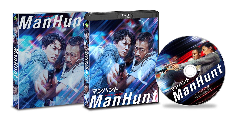 マンハント【Blu-ray】 [ チャン・ハンユー ]