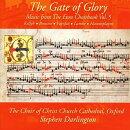 【輸入盤】『イートン・クワイアブックからの音楽』第5集 スティーヴン・ダーリントン&オックスフォード・クライ…