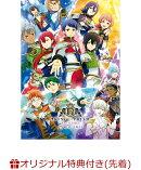【楽天ブックス限定先着特典】KING OF PRISM ALL STARS -プリズムショー☆ベストテンー 通常盤(オリジナル場面写真…