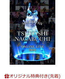 【楽天ブックス限定先着特典】TSUYOSHI NAGABUCHI ONLINE LIVE 2020 ALLE JAPAN(A4ビジュアルシート) [ 長渕剛 ]