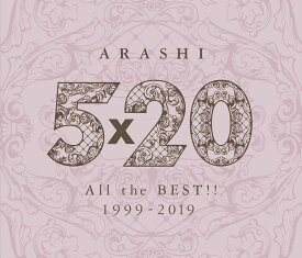 5×20 All the BEST!! 1999-2019 (通常盤 4CD) [ 嵐 ]