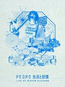 生活と記憶(初回生産限定盤 Blu-ray+SG+2CD+Photobook)【Blu-ray】