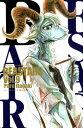 BEASTARS(9) (少年チャンピオンコミックス) [ 板垣巴留 ]