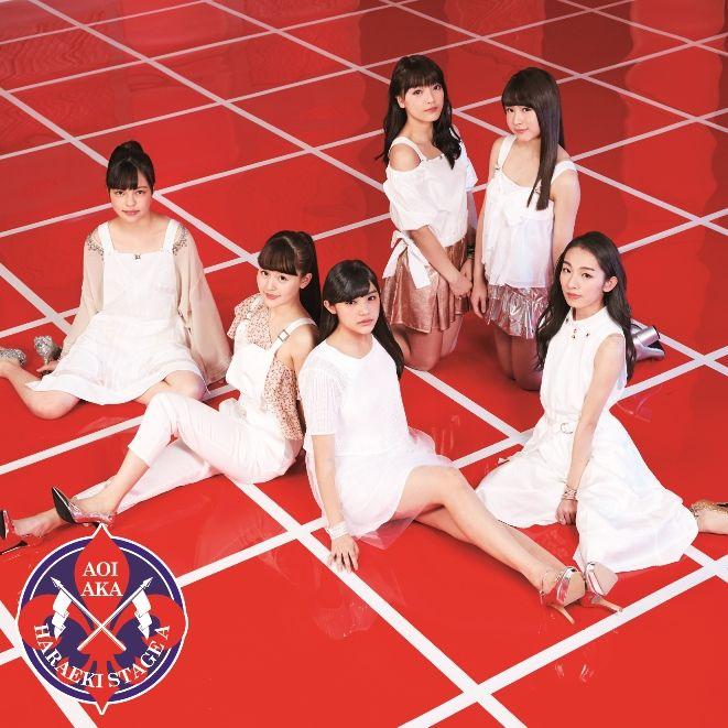 キャノンボール / 青い赤 (CD+Blu-ray盤) (青い赤Ver.) [ 原駅ステージA ]