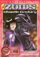 Zoids, Volume 4: Chaotic Century