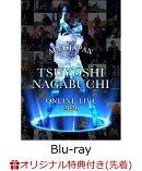 【楽天ブックス限定先着特典】TSUYOSHI NAGABUCHI ONLINE LIVE 2020 ALLE JAPAN【Blu-ray】(A4ビジュアルシート)
