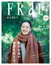 FRaU SDGs MOOK MONEY 私のお金が、世界を変える。 (講談社 MOOK) [ 講談社 ]