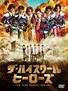 ザ・ハイスクール ヒーローズ DVD-BOX [ 美 少年 ]