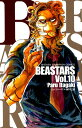 BEASTARS(10) (少年チャンピオンコミックス) [ 板垣巴留 ]