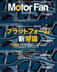Motor Fan illustrated(Vol.146)