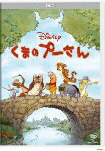 くまのプーさん 【Disneyzone】 [ ジム・カ...