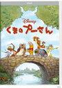 Disneyzone ジム・カミングス
