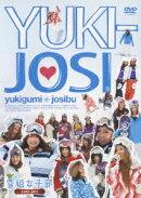 雪組女子部 yuki-josi
