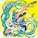 EXIT TUNES PRESENTS Vocaloseasons feat.初音ミク Summer