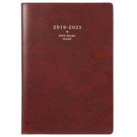 7352 NOLTY メモリー5年日誌(エンジ) 2019年1月始まり