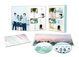 思い、思われ、ふり、ふられ スペシャル・エディション【Blu-ray】 [ 浜辺美波 ]